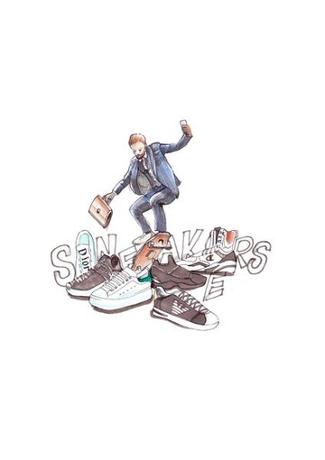 Isefac Bachelor, Nice Street – Sneakers Avalanche